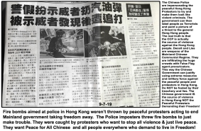 Lies Deceit and Violent Propaganda in Hong Kong by the CCP Police