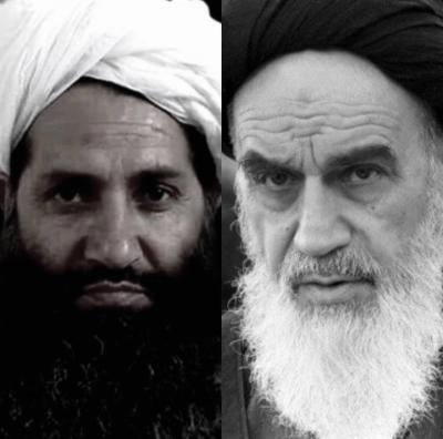 9/11 initiated in 1979 in Iran