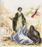 Nezam -- Expert in Islamic Matters