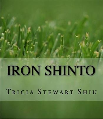 Tricia Stewart Shiu